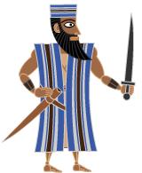 Israelite