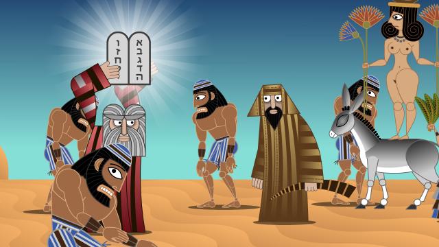 Moses Aaron1